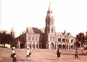 GCU 1880